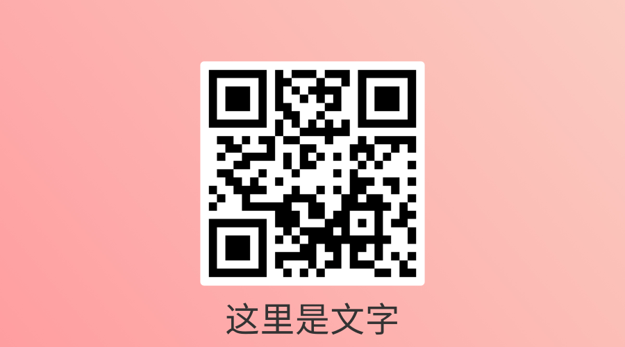 未命名@凡科快图 (5).png